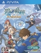 The Legend of Heroes: Ao no Kiseki Evolution (The Legend of Heroes: Trails of Blue Evolution)