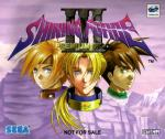 Shining Force III premium disc (*Shining Force 3 Premium Disk, sf3 PD, sfIII PD*)