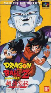 des jeux que vous aimez pas  mais que vous gardé pour x raison  Dragon_ball_z_super_gokuden__kakusei_hen_japon
