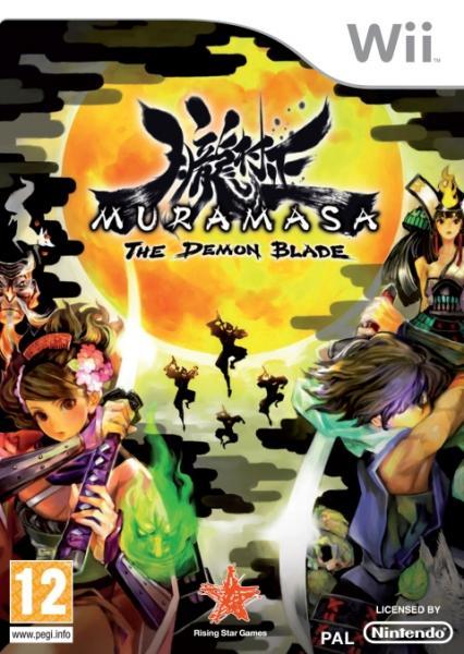 muramasa__the_demon_blade_europe.jpg