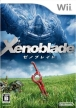 Xenoblade Chronicles (Xenoblade, Monado: Beginning of the World)