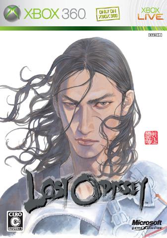 lost_odyssey_japon.jpg