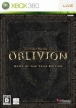 The Elder Scrolls IV: Oblivion ~Game of the Year Edition~ (*The Elder Scrolls 4: Oblivion GOTY Edition, TES4, TESIV*)