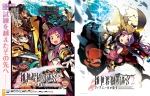 Scans Etrian Odyssey 2 Untold: The Fafnir Knight