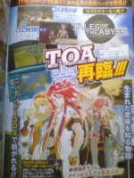 Scans Tales of the Abyss