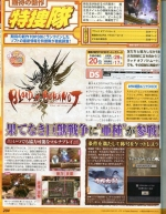 Scans Blood of Bahamut