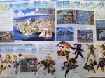Scans Etrian Odyssey III: The Drowned City