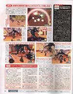 Scans Kingdom Hearts: 358/2 Days