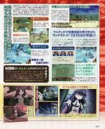 Scans Rune Factory 2: A Fantasy Harvest Moon