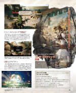 Scans Octopath Traveler
