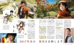 Scans Shenmue III