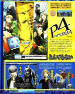 Scans Persona 4