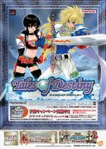 Scans Tales of Destiny
