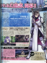 Scans Agarest: Generations of War 2