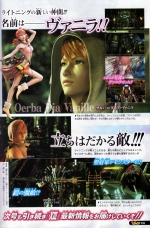Scans Final Fantasy XIII