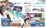 Scans Atelier Shallie: Alchemists of the Dusk Sea