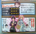 Scans Tales of Xillia 2