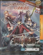 Scans The Legend of Heroes: Trails of Cold Steel II