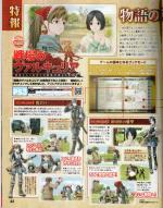 Scans Valkyria Chronicles