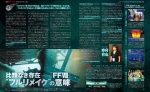 Scans Final Fantasy VII Remake