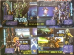 Scans Super Robot Taisen OG: The Moon Dwellers