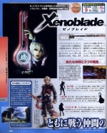 Scans Xenoblade Chronicles