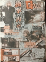 Scans Lightning Returns: Final Fantasy XIII