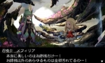 Screenshots Bravely Default: Flying Fairy