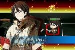Screenshots Chain Chronicle