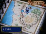Screenshots Eldorado Gate Volume 1 La carte est simpliste