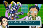Screenshots Medabots AX: Rokusho Version