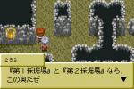 Screenshots Tales of the World: Narikiri Dungeon 2