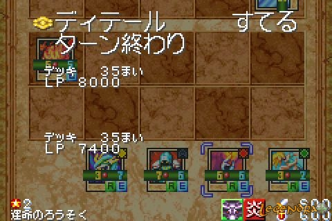Screenshots Yu-Gi-Oh! Reshef le Destructeur