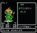 Screenshots Shin Megami Tensei: Devil Children White Book