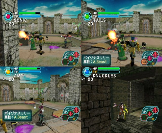... Phantasy Star Online Episode I & II Plus