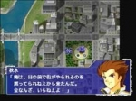 Screenshots Super Robot Taisen GC