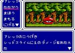 Screenshots Phantasy Star Gaiden