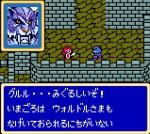 Shining Force Gaiden: The Evil Deity's Crusade