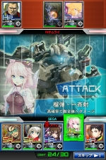 Screenshots Border Break Mobile: Front Gale