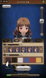 Screenshots Bravely Default: Fairy's Effect