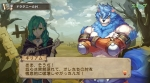 Screenshots Breath of Fire VI: Hakuryuu no Shugosha-Tachi