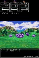 Screenshots Dragon Quest IV: L'épopée des Elus