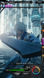Screenshots Mobius Final Fantasy