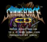 Screenshots Shining Force CD L'écran-titre