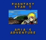 Screenshots Phantasy Star II Text Adventure: Amia's Adventure