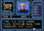 Screenshots Phantasy Star II Text Adventure: Rudger's Adventure