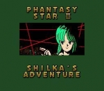 Screenshots Phantasy Star II Text Adventure: Shilka's Adventure