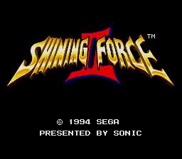 Ecran titre de Shining Force II