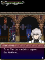 Screenshots Castlevania: Dawn of Sorrow