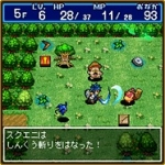 Screenshots Dragon Quest: Fushigi no Dungeon Mobile 2